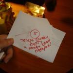 Поиск подарков 12